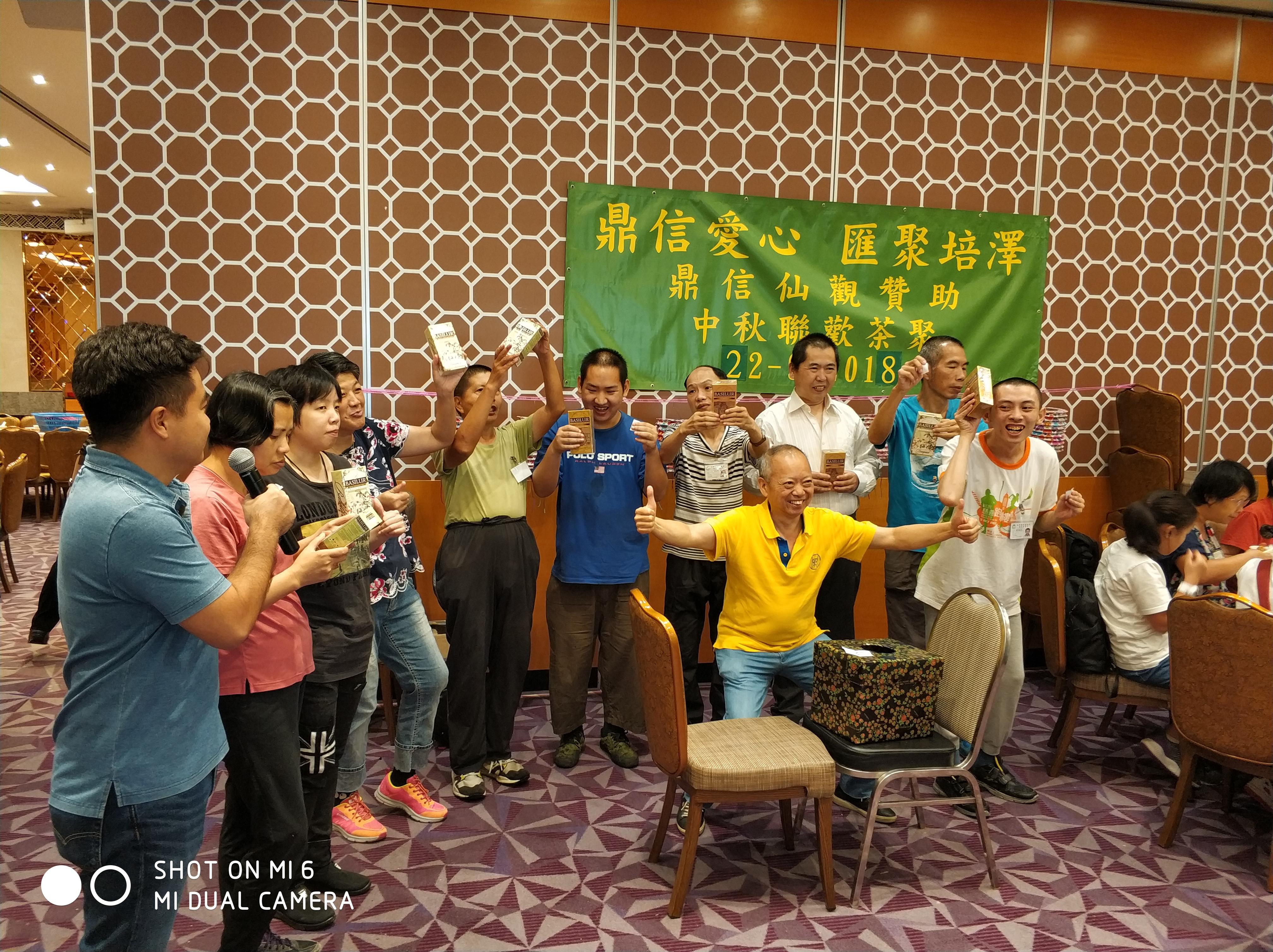 2018探訪培澤協進會之長者及弱智中心,舉辦中秋茶聚3.jpg