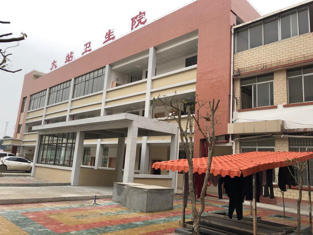 探訪大站鼎信醫院舉行捐贈病床儀式1.jpg