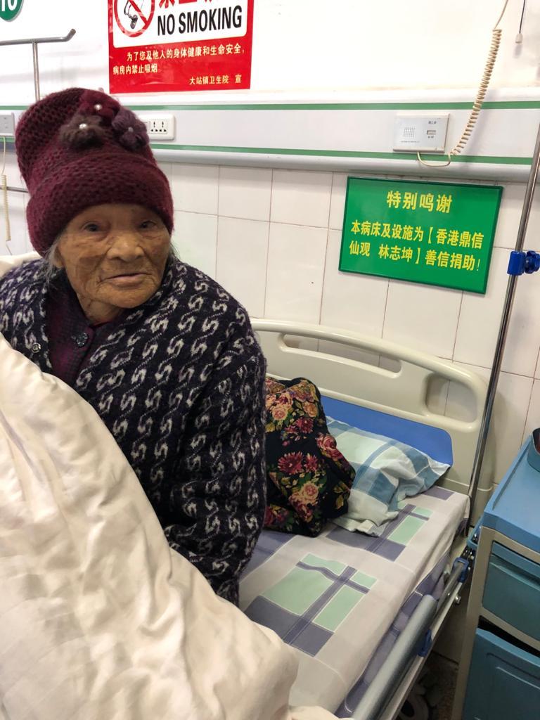 探訪大站鼎信醫院舉行捐贈病床儀式4.jpg