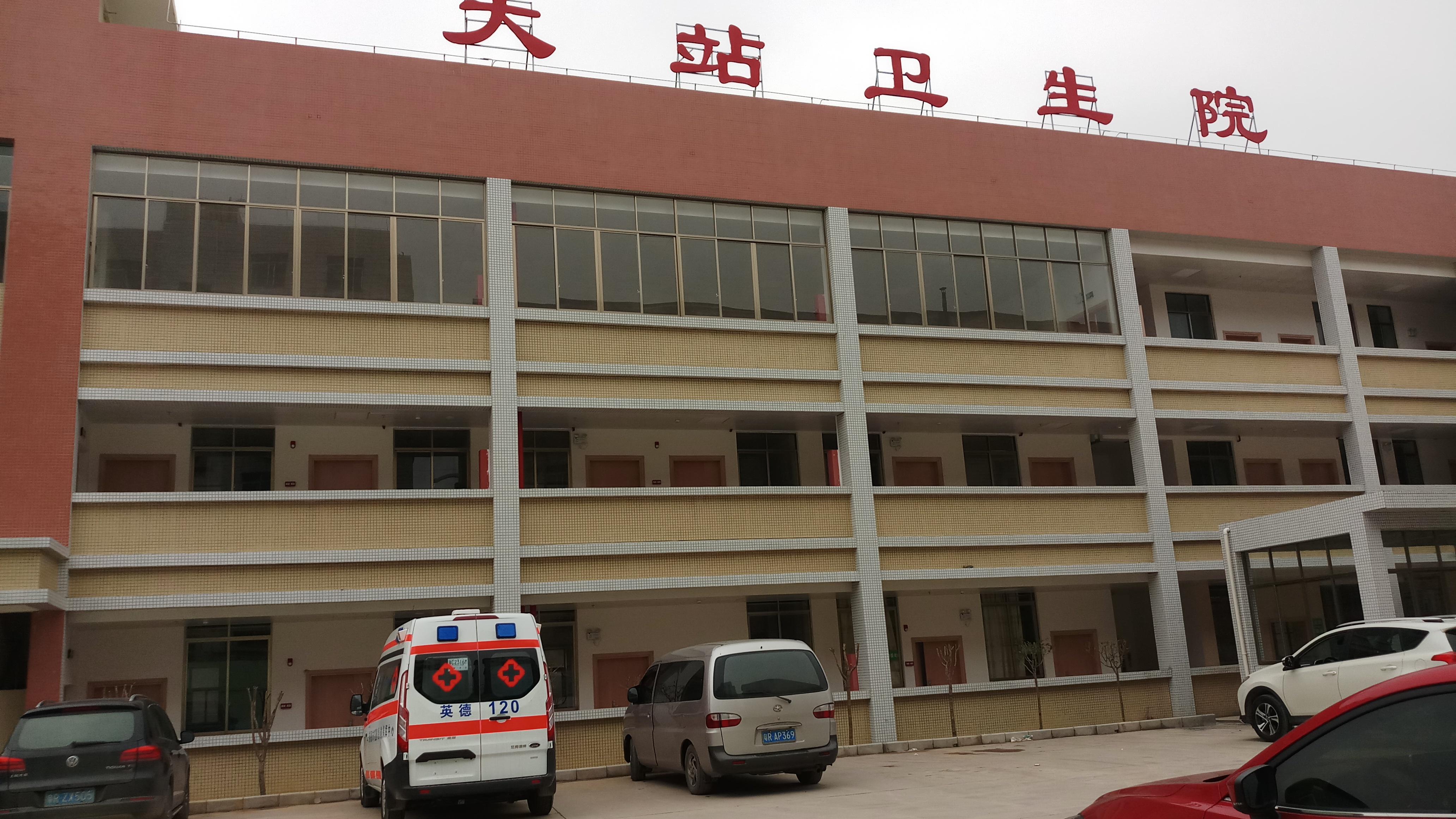 探訪大站鼎信醫院舉行捐贈病床儀式8.jpg