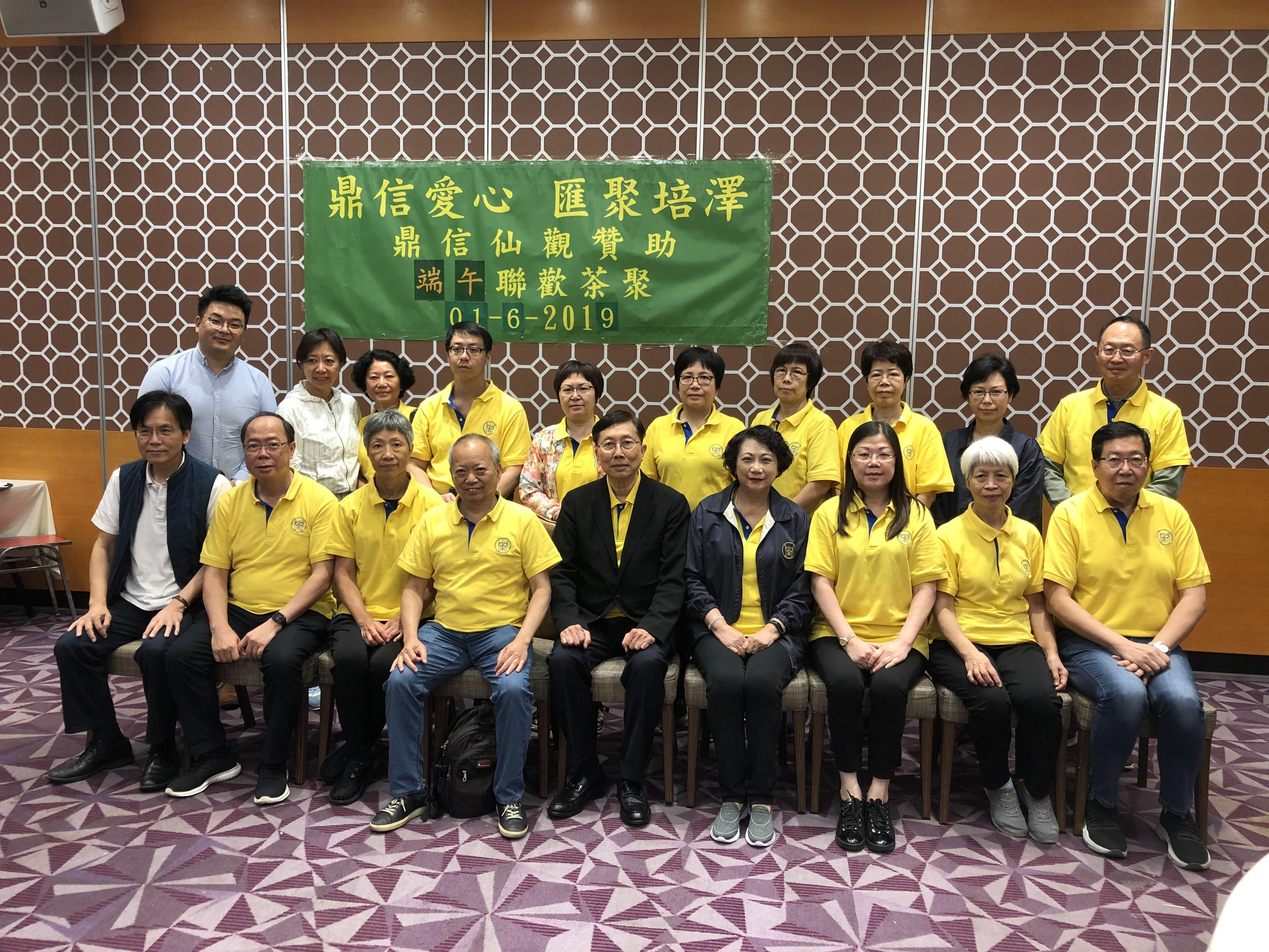 2019探訪培澤協進會之長者及弱智中心,舉辦端午茶聚1.jpg