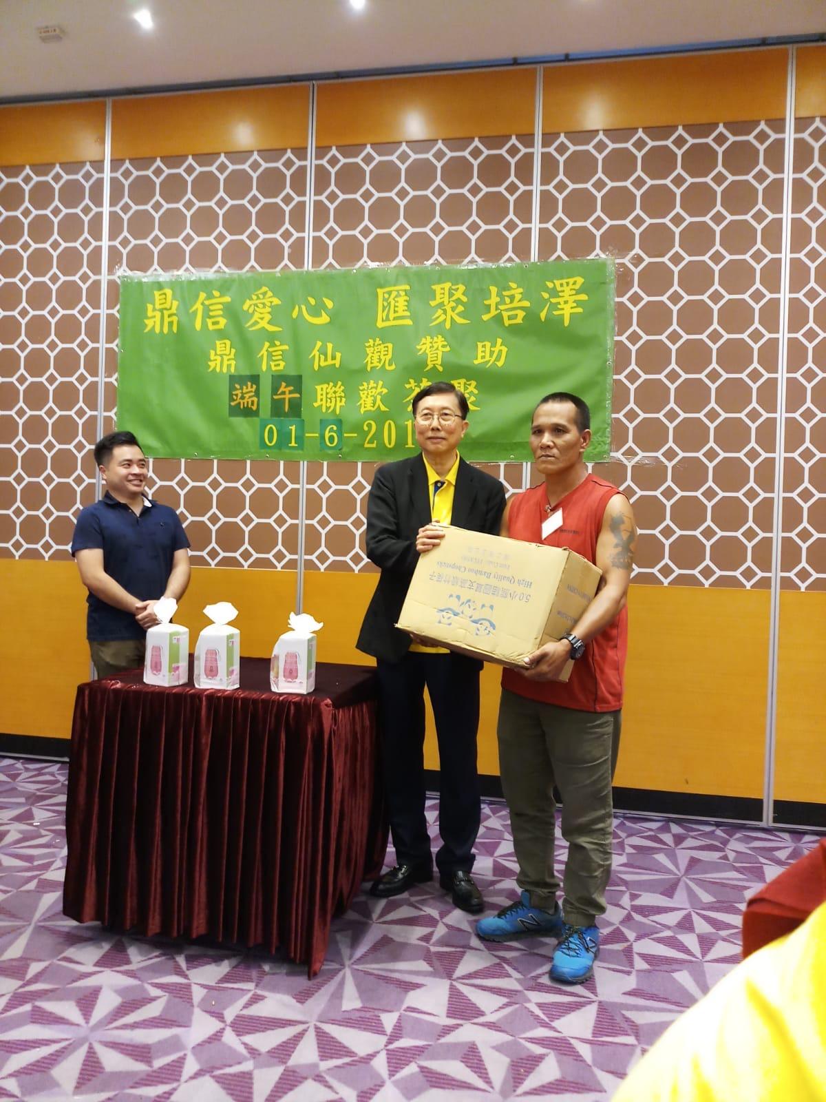 2019探訪培澤協進會之長者及弱智中心,舉辦端午茶聚2.JPG
